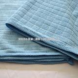 供应超细纤维锁边毛巾布