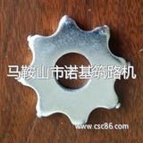 小型铣刨机铣刨刀片厂家