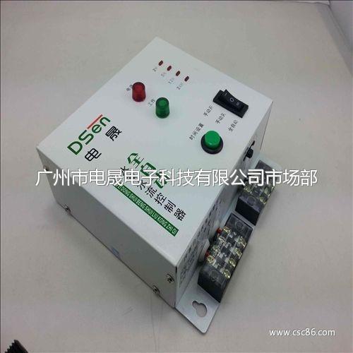 时间选择型水位控制器