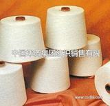 华芳 32S涤棉混纺32ST-JC65-35 棉纱
