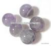 天然紫水晶光珠小图一