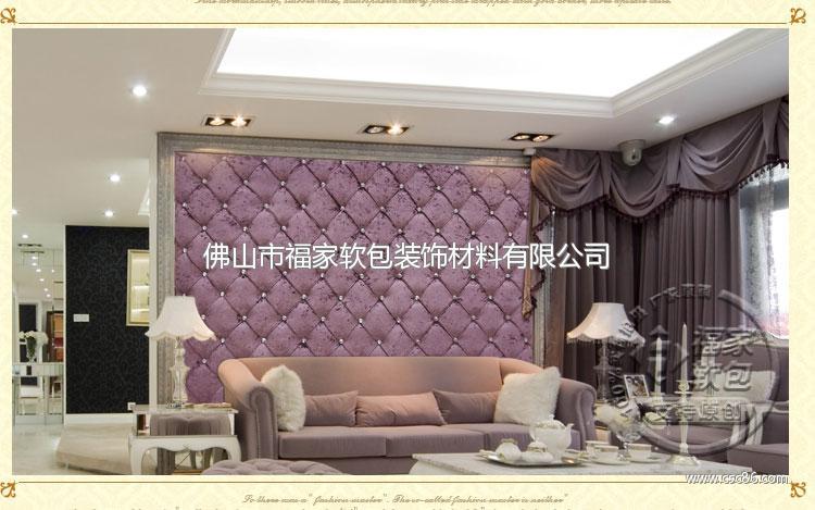 福家软包卧室沙发客厅背景墙 布叠扣图片