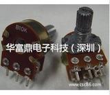 供应双联电位器、旋转、碳膜电位器、音量调节器