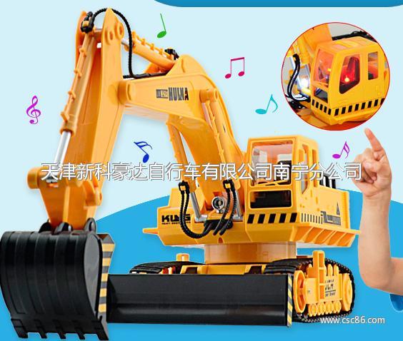 新款儿童玩具 挖土机遥控无线