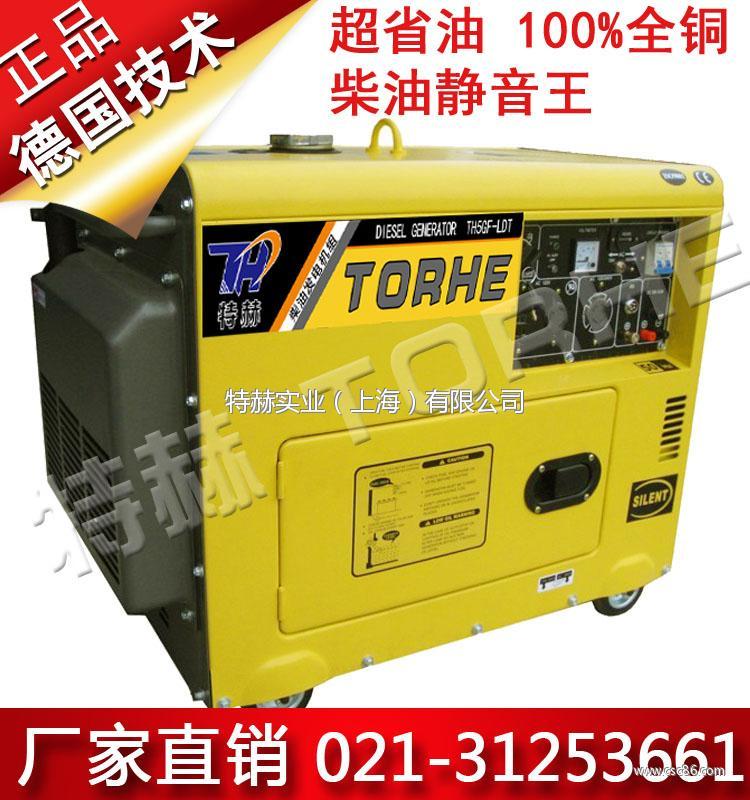 详细讲述柴油发电机组启动电磁阀的检查步骤