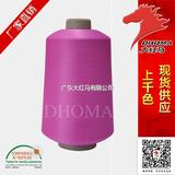 150D低弹丝涤纶低弹丝分类商标丝
