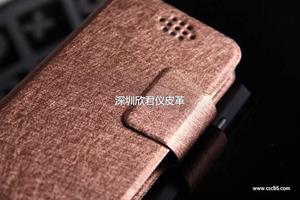 电子包装革  手机皮套 平板电脑皮套