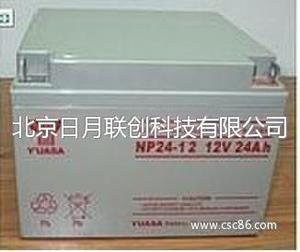 汤浅NP24-12/12V24AH汤浅蓄电池大全