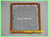 扬东土工布展毯地毯介绍 阻燃展毯地毯检查