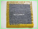 防水毯施工后的检查工作 防水毯价格