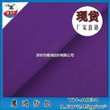 厂家直销 75d针织全涤罗马布 潘扬地外套服装面料 裤装面料