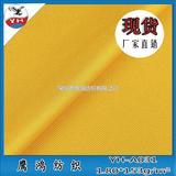 厂家直销YH-A031针织亮光小BK布 网眼布