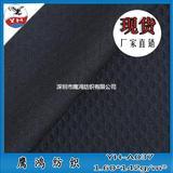 厂家直销YH-A037针织网格网花布 服装网布
