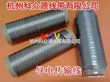 供应低电阻导电缝纫线 金属缝纫线