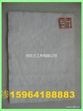聚酯长丝土工布材料 聚酯长丝土工布领域