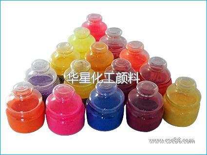 专业生产批发各式色粉颜料