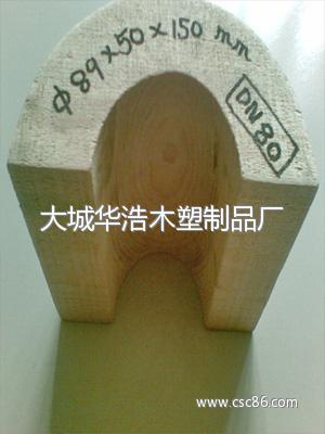 中央空调木托-红松木保冷块
