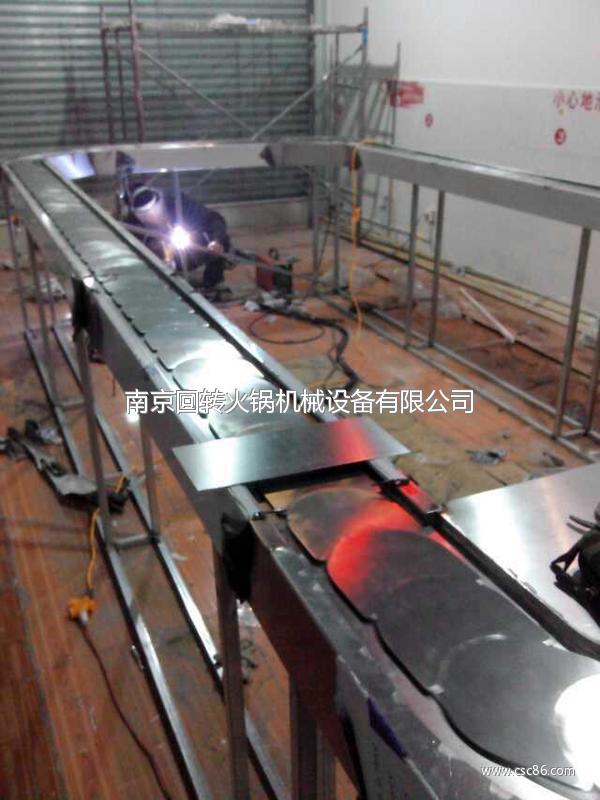 传送带生产厂家_浙江回转火锅设备丨火锅传送带丨回转火锅生产厂家