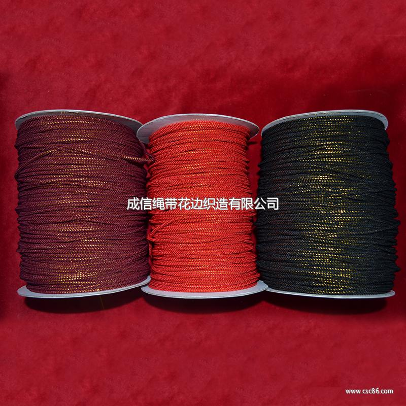 现货供应绳带,织带,手提绳