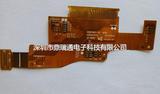 深圳鼎瑞通FPC三星i9080模组板、电容屏排线