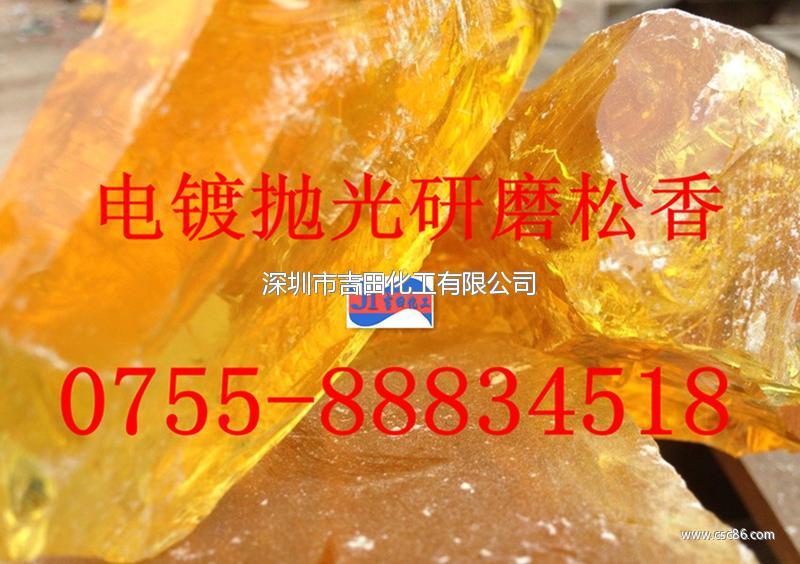 广东深圳销售电镀抛光研磨专用,研磨专用材料