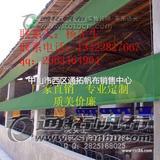 供应深圳尼龙布优质防水尼龙布