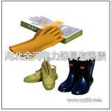 金河直销电力作业人员安全防护用品绝缘手套 靴