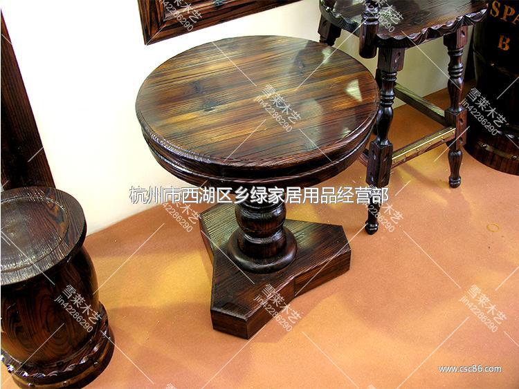 雪莱木艺实木小圆桌 小酒桶凳