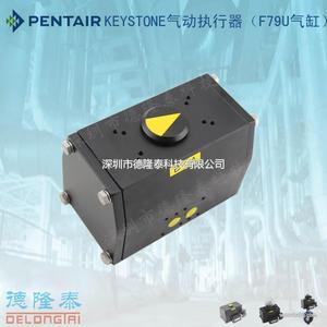 KEYSTONE F79U-003DA执行器