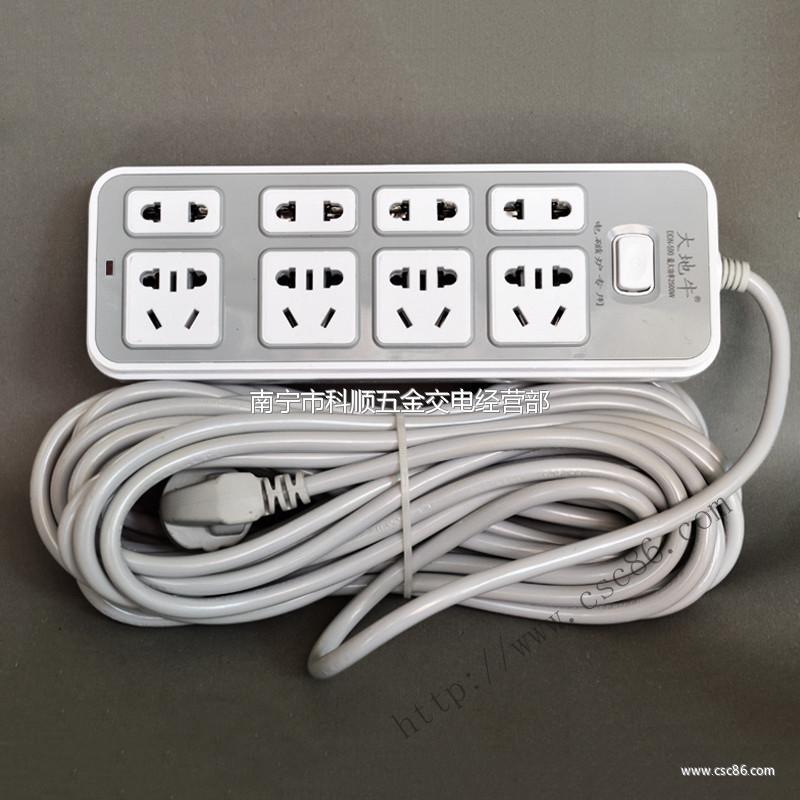 多功能电源插座 接线插排