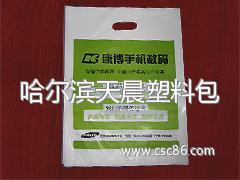 供应哈尔滨天晨塑料彩印厂塑料袋
