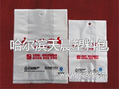 一手店塑料包装袋
