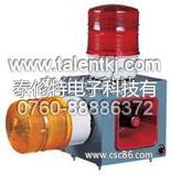 CS86LF-Y32 32音安全声光报警灯
