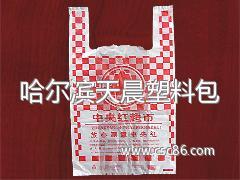 超市塑料袋