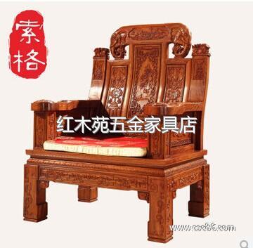 红木沙发 客厅组合明清古典