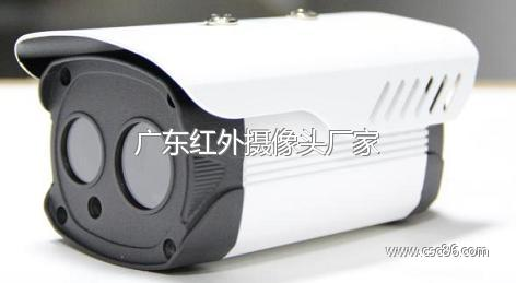 高清模拟cctv室外摄像机,高清数字监控摄像头价格