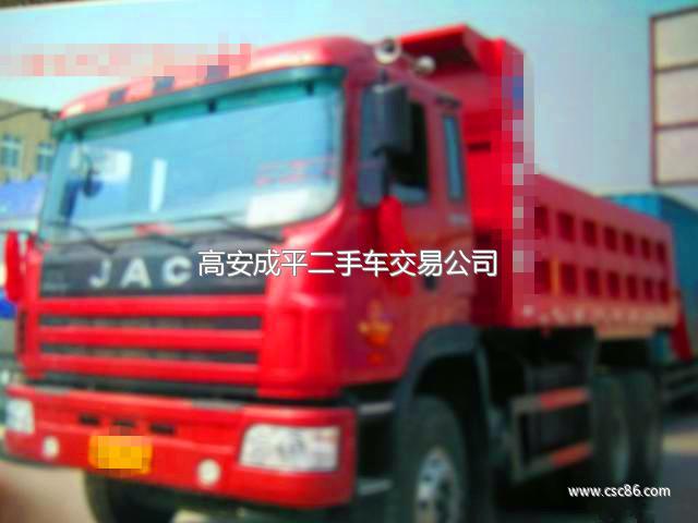 12年江淮格尔发310工程自卸车转让