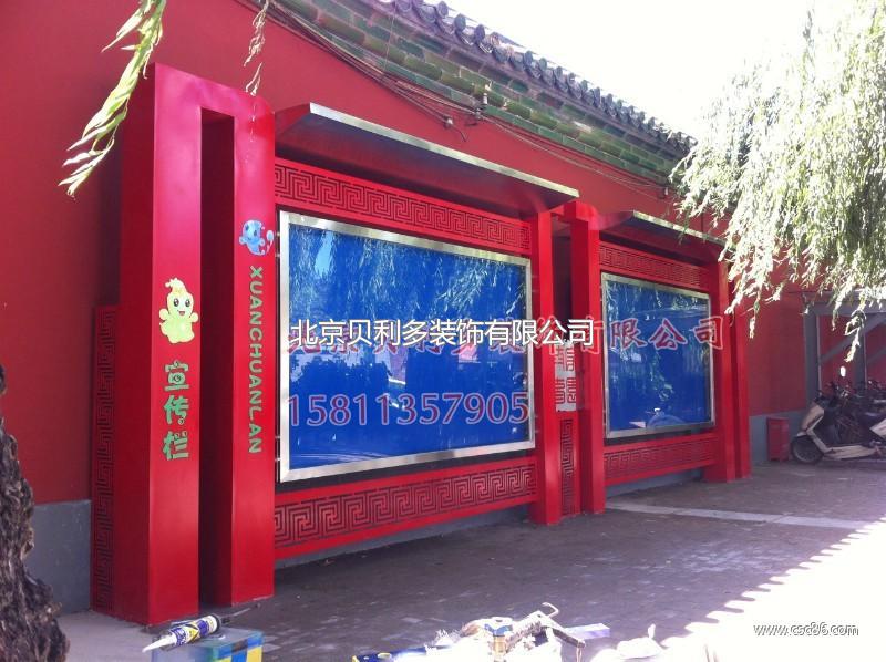 北京生产不锈钢宣传栏
