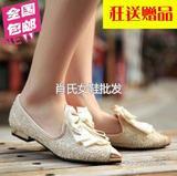 014秋冬韩版蕾丝布面橡胶底低跟平跟单鞋蝴蝶结