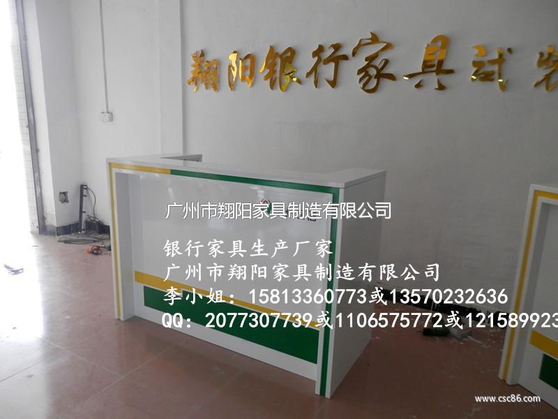 贵州农信咨询台1