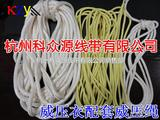 超高分子量聚乙烯纤维绳 3MM大力马绳子