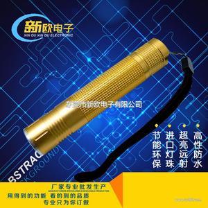 直筒T6强光手电 礼品手电家用型送客户送员工
