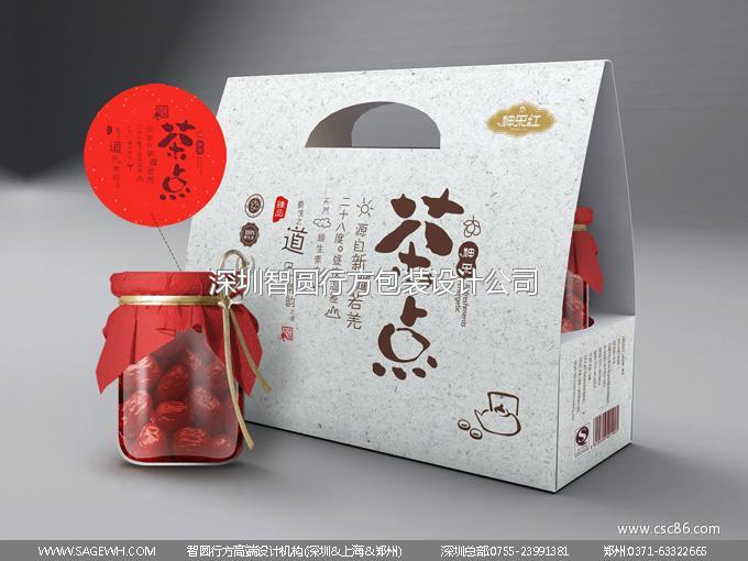 红枣包装设计公司,产品包装设计公司,休闲食品包装设计公司图片