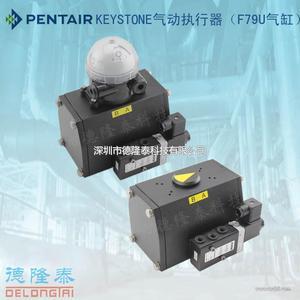KEYSTONE F79U-012DA气缸