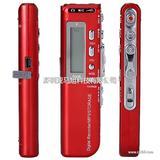 CM-020外贸录音笔 mp3录音笔 红色 内置锂电