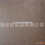 【厂价直销】PP防粘不织布 手袋皮具内托不织布 聚