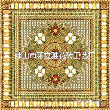 欧式地毯地砖花片,花片仿古砖