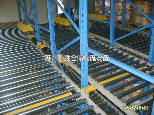 重力式货架|仓储货架|苏州货架|苏州科胜仓储货架图片