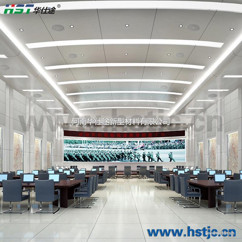 铝单板室内应用_吊顶材料-b2b网站免费采购