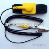 深圳厂家直防静电魔术贴手腕带、防静电手腕带、手腕带